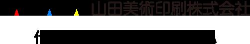 代表取締役社長 森川 雅弘