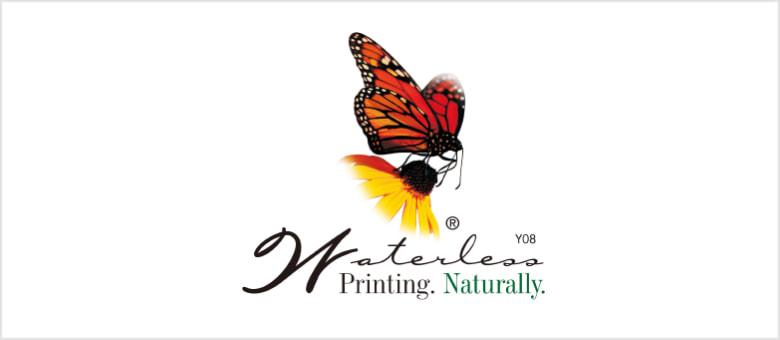 日本WPA(日本水なし印刷協会)に加盟