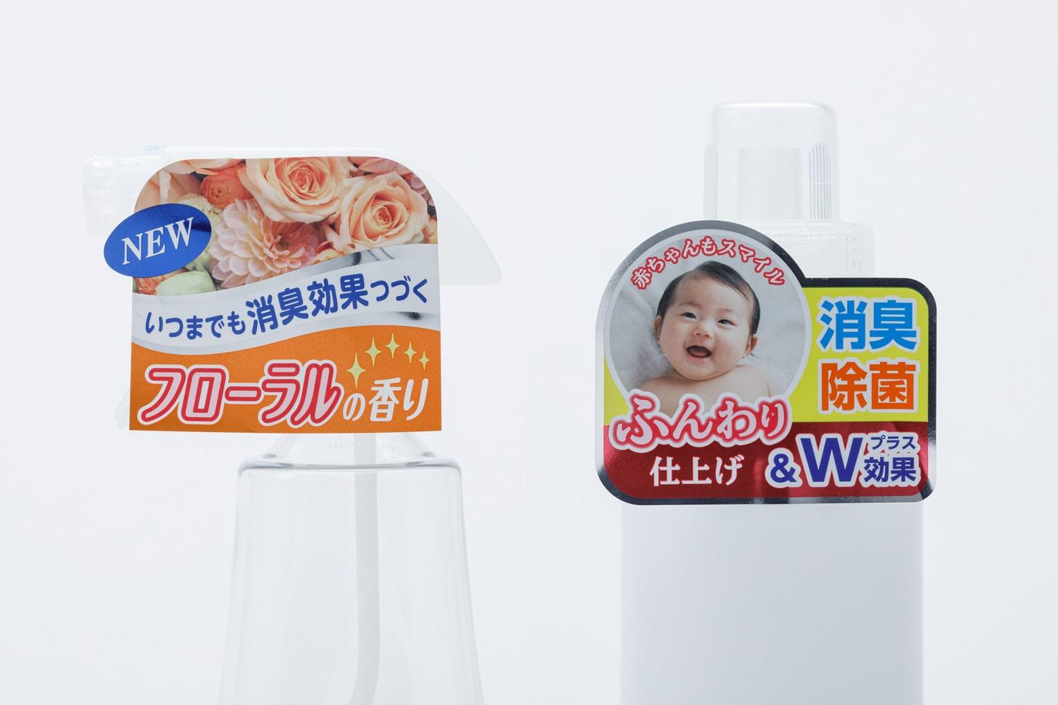 洗剤などで使用する写真が入ったアテンションシール(POPラベル)